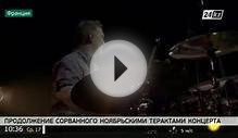 Группа Eagles of Death Metal выступила в